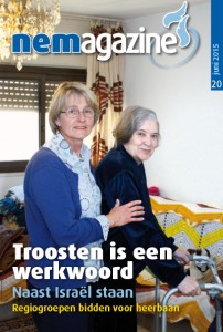 Facebook wintercollectie